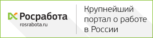 Партнер компании Business Result Group